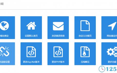 网站图片、文件防盗链方法大全