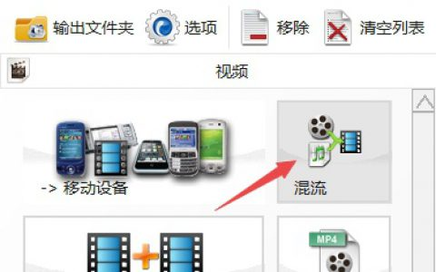 实现网页全屏和退出全屏JS代码,多浏览器兼容| 中国网页设计