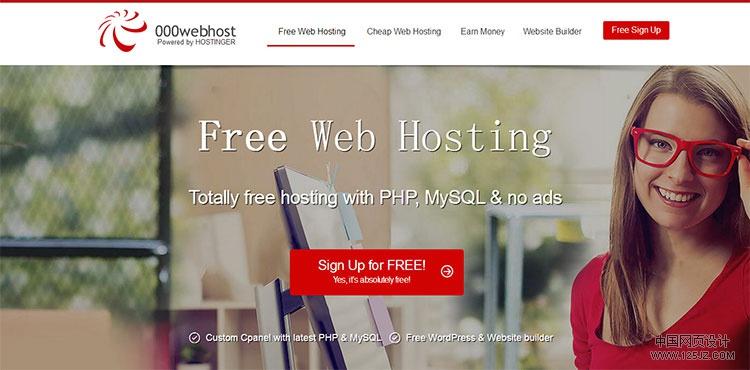 国外免费1G PHP+MYSQL虚拟主机 无广告  可绑定域名