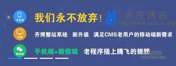 6个免费PHP CMS内容管理系统推荐—做内类型网站首选