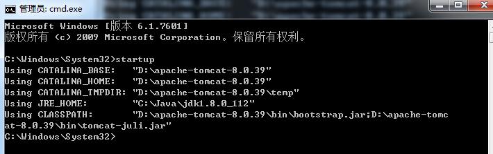 Tomcat8启动一闪而过、Tomcat8启动闪退的解决办法(精)