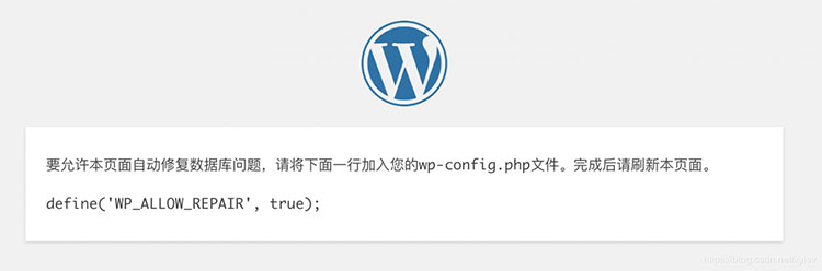 WordPress网站error establishing a database connection错误原因及解决方法