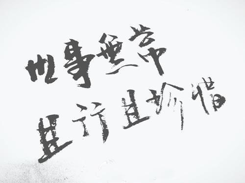 长想思-诗集10首(最后两首绝美)