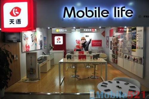 老牌手机大全 知道这些手机品牌会暴露你的年龄!
