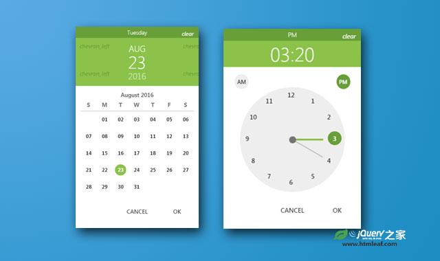 酷!一款绿色风格的日期时间选择器源码