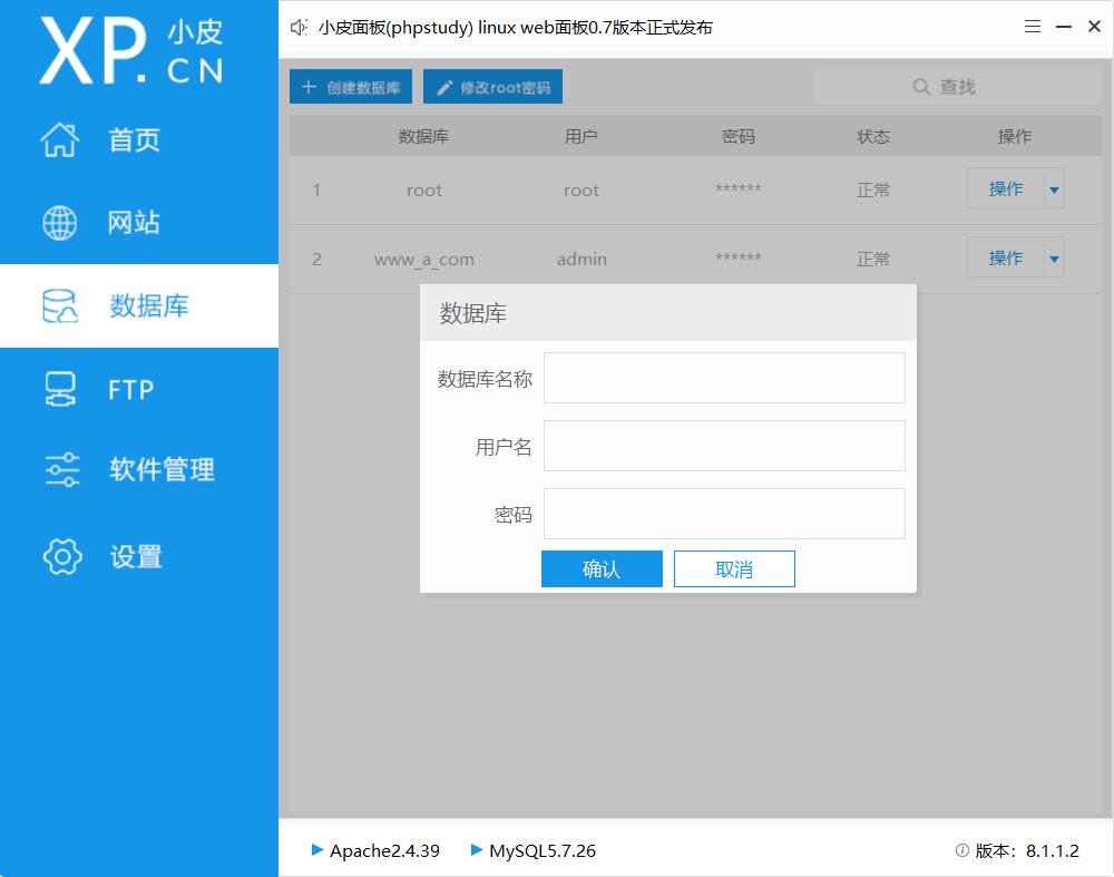 怎么在本地搭建wordpress网站服务器环境(图文教程)精